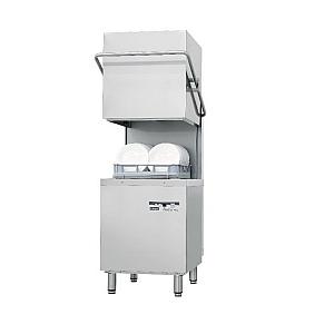 Halcyon Amika AM95XL WSD Commercial Dishwasher
